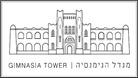מגדל הגימנסיה